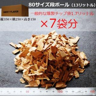 山桜-燻製チップ-13L-送料無料