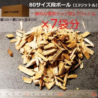 ウワズミ桜-燻製チップ-13L-送料無料