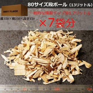 カエデ-燻製チップ-13L-送料無料