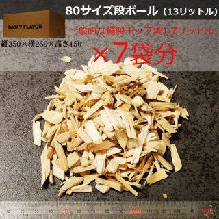トチ-燻製チップ-13L-送料無料