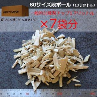 朴-燻製チップ-13L-送料無料