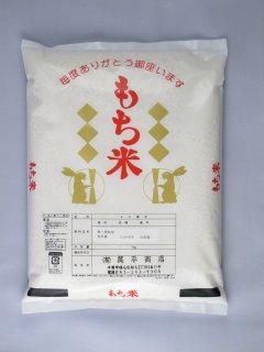 岩手県産 ヒメノモチ(もち米)