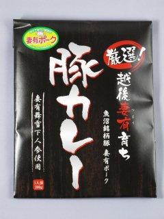 豚カレー(甘口)