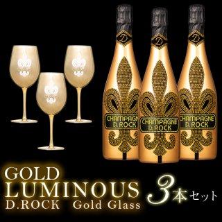 D.ROCK BRUT GOLD LUMINOUS 3本セット(ロゴ部分発光)