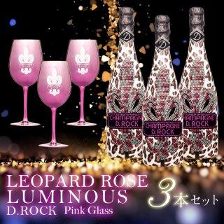 D.ROCK LEOPARD ROSE LUMINOUS 3本セット (ロゴ部分発光)