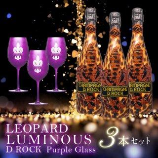 D.ROCK LEOPARD LUMINOUS 3本セット (ロゴ部分発光)