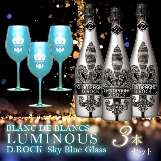 D.ROCK BLANC DE BLANCS LUMINOUS 3本セット(ロゴ部分発光)