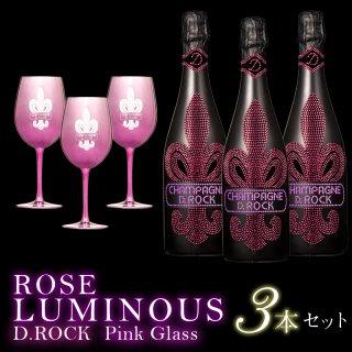D.ROCK ROSE LUMINOUS 3本セット(ロゴ部分発光)