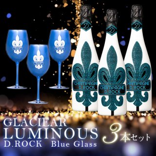 D.ROCK GLACIER LUMINOUS 3本セット(ロゴ部分発光)