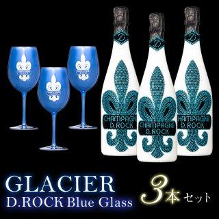 D.ROCK GLACIER 3本セット
