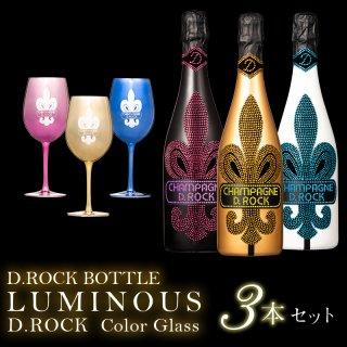 D.ROCK GOLD LUMINOUS / GLACIER LUMINOUS / ROSE LUMINOUS (ロゴ部分発光)3種セット グラス3本付き