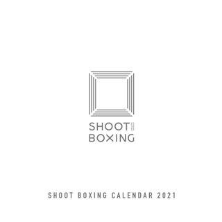 SHOOTBOXING 2021年カレンダー