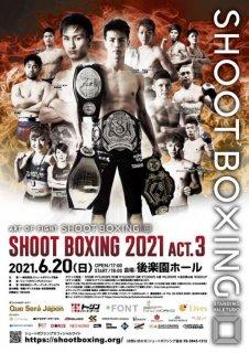 「SHOOT BOXING 2021 act.3」ポスター
