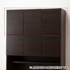 ニトリ 壁面ユニットテレビボード用上置き(ウォーレン 120 DBR)