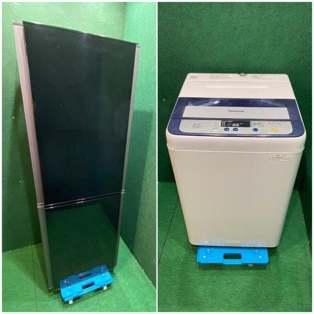 ★2〜3人タイプ★中古 低年式家電 2点セット 冷蔵庫+洗濯機