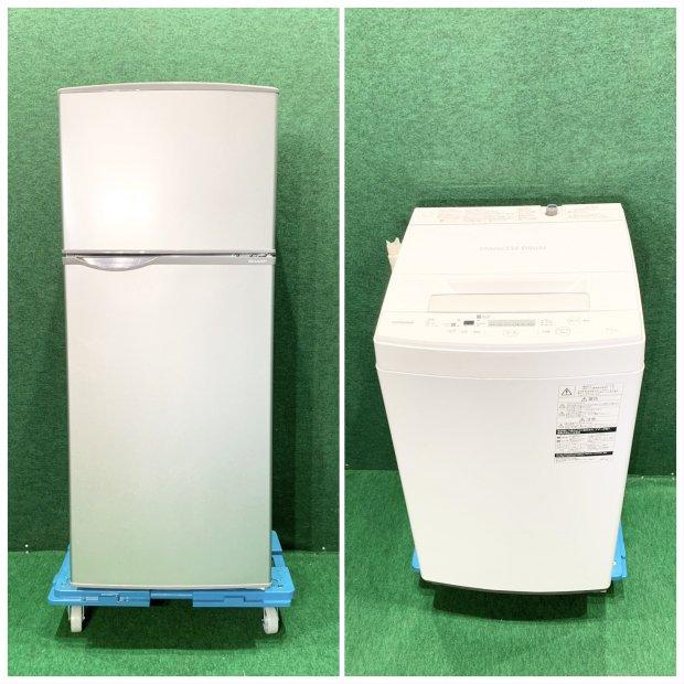 ★1人暮らしタイプ★中古 高年式家電 2点セット 冷蔵庫+洗濯機