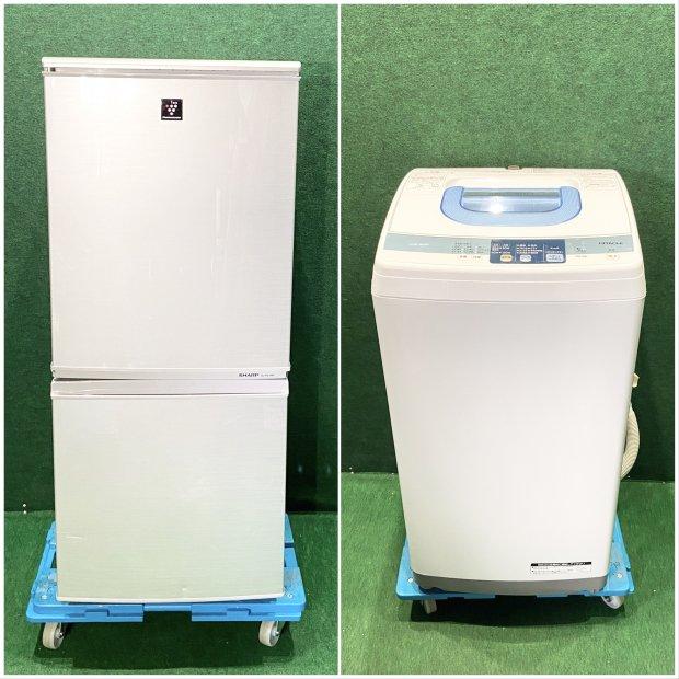 ★1人暮らしタイプ★中古 低年式家電 2点セット 冷蔵庫+洗濯機