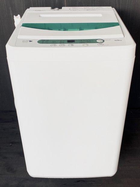 2015年製 ヤマダ電機 洗濯機 YWM-T45A1(7814)送料無料(京阪神エリア)