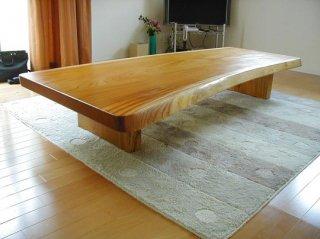 欅無垢/リビングテーブル