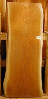 欅(けやき)無垢一枚板 2000x800x55mm