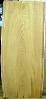 欅(けやき)無垢一枚板 2000x820〜850x70mm