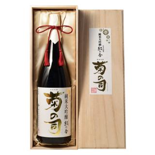 純米大吟醸 菊の司 結の香仕込1800ml