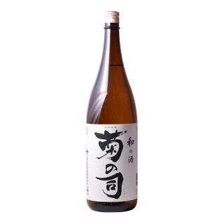 和の酒 菊の司1800ml
