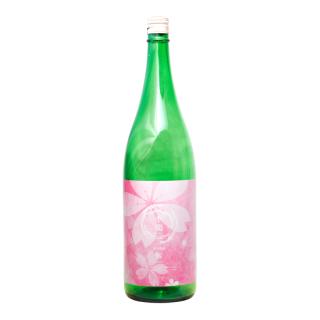 【春季限定】菊の司 季楽 純米霞酒 桜(さくら)1800ml