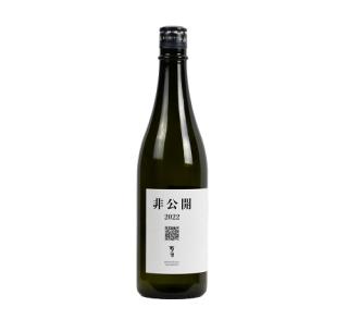 菊の司酒造[非公開]2021|謎の日本酒を解明せよ