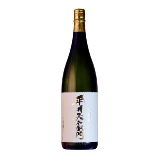 平井六右衛門 譜代-Fudai-1800ml
