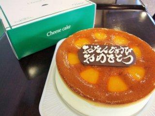 チーズケーキ【プレート付】