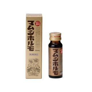 マムシホルモ  10本 【第2類医薬品】