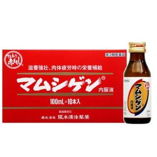 マムシゲン内服液 50本【第3類医薬品】