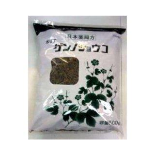 ホリエ ゲンノショウコ 500g【第3類医薬品】