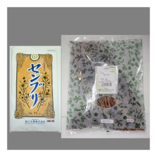 ホリエ センブリ 10g包装【第3類医薬品】