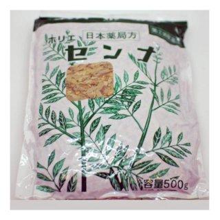 ホリエ センナ  500g  【指定第2類医薬品】