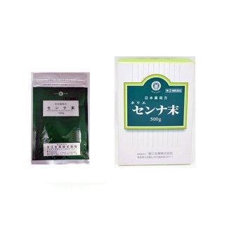 ホリエ センナ末 500g包装【指定第2類医薬品】