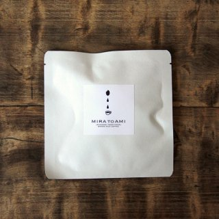【ミラトアミ】陰陽 お米コーヒー(Tパック)