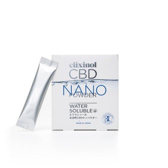 【Elixinol】CBD ナノパウダー