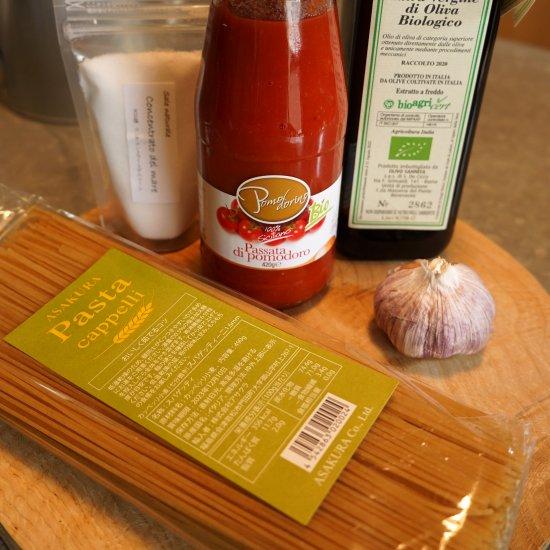 【アサクラ】自然栽培カッペリ小麦のパスタ