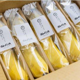 神バナナ  5本セット