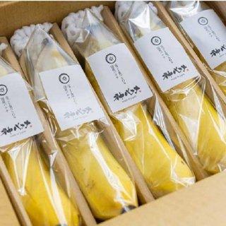 神バナナ  10本セット