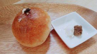 黒糖クリームチーズ(ミニ)