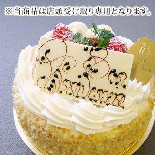 【店頭受け取り専用】ショートケーキ (12cm/16cm)【お受け取り当日にお召し上がりください】