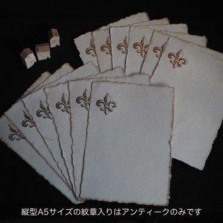 コットンペーパー (A5 size) 紋章入り1セット/12枚入り