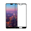 Huawei(ファーウェイ)用 強化ガラスフィルム