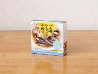 レモ缶 - ひろしま小鰯のアヒージョ