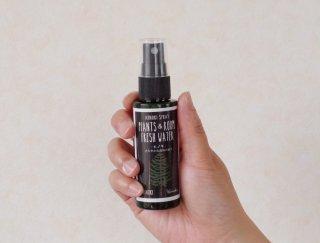 天然素材100%で安心。消臭・除菌スプレー 50ml