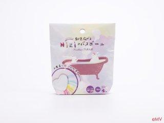 お風呂に虹がかかるバスボール はーと型