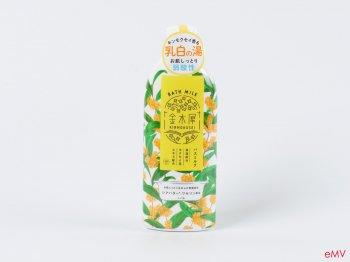 金木犀 バスミルク